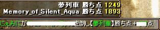 RedStone 09.03.22[04]