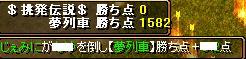 RedStone 09.03.23[03]