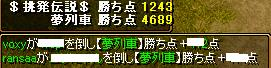 RedStone 09.03.23[07]