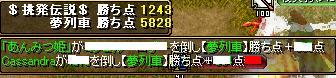 RedStone 09.03.23[08]