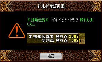 RedStone 09.03.23[17]