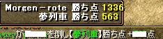 RedStone 09.03.25[03]