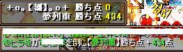 RedStone 09.03.27[01]