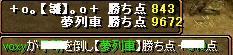 RedStone 09.03.27[15]