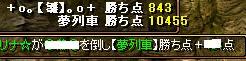 RedStone 09.03.27[16]