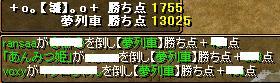 RedStone 09.03.27[18]