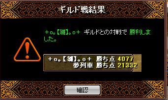 RedStone 09.03.27[29]