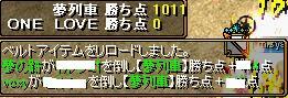 RedStone 09.03.30[04]