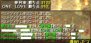 RedStone 09.03.30[05]