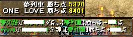 RedStone 09.03.30[09]
