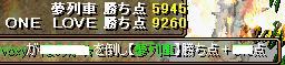 RedStone 09.03.30[10]