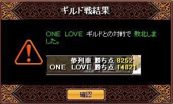 RedStone 09.03.30[11]