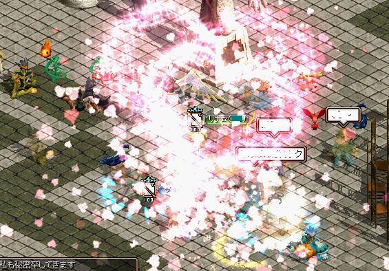RedStone 09.03.30[14]