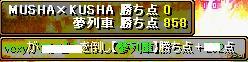 RedStone 09.04.01[04]