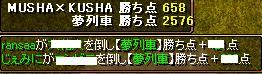 RedStone 09.04.01[07]