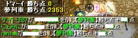 RedStone 09.04.03[06]