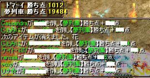 RedStone 09.04.03[12]