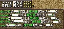 RedStone 09.04.03[18]