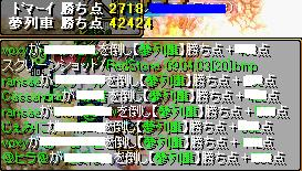 RedStone 09.04.03[21]