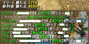 RedStone 09.04.03[22]