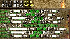 RedStone 09.04.03[26]