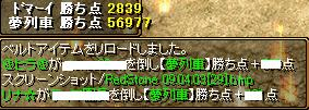 RedStone 09.04.03[30]