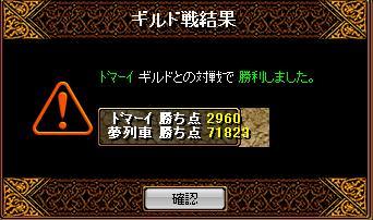 RedStone 09.04.03[35]