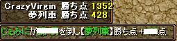 RedStone 09.04.07[02]