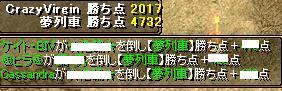 RedStone 09.04.07[06]