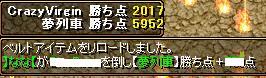 RedStone 09.04.07[07]