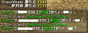 RedStone 09.04.07[10]