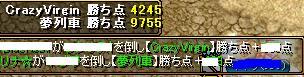 RedStone 09.04.07[12]