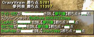RedStone 09.04.07[14]