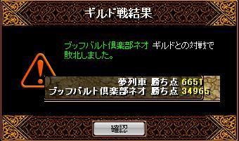 RedStone 09.04.15[14]