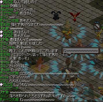 RedStone 09.04.24[05]1