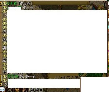 RedStone 09.04.24[11]
