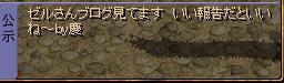RedStone 09.04.25[00]