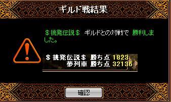 RedStone 09.05.08[04]