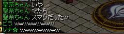 RedStone 09.05.13[07]1
