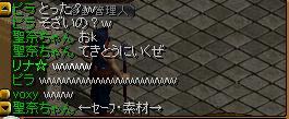 RedStone 09.05.13[08]