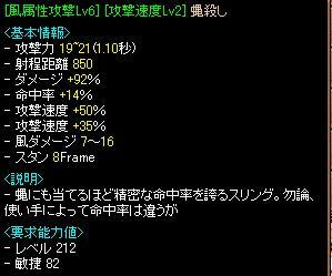RedStone 09.05.17[01]