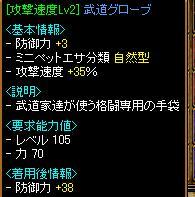 RedStone 09.05.19[03]