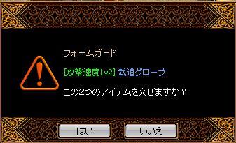 RedStone 09.05.19[06]