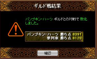 RedStone 09.05.29[05]