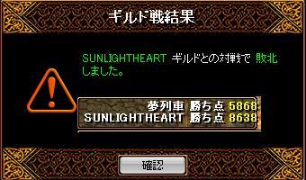 RedStone 09.06.01[02]