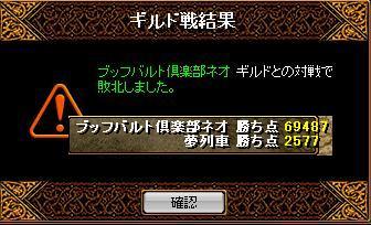 RedStone 09.06.05[05]1