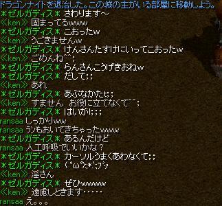 RedStone 09.06.04[00]