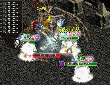 RedStone 09.06.04[04]