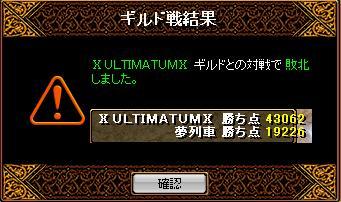 RedStone 09.06.10[04]