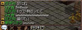 RedStone 09.06.10[08]